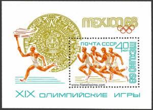 filatelia_juegos_olimpicos_mexico_68