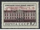 sellos-rusia-1969-universidad-de-leningrado-sesquicentenario-1-valor-correo
