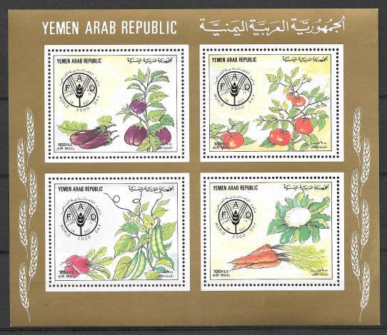 Yemen-1982-02-frutas